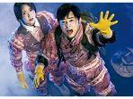 poster-film-exit-2019-yang-dibintangi-oleh-yoona.jpg
