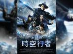 Sinopsis Film Iceman 2, Aksi Donnie Yen Tayang Malam Ini Pukul 22.00 WIB di Big Movies GTV