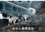 poster-film-train-to-busan-2016.jpg