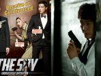 the-spy-undercover-mission-2013.jpg