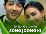 Shenina-Cinnamon.jpg