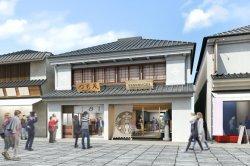 Pecinta Starbucks dan Seni? Akhir Bulan Ini Jepang Akan Buka Kedai Baru Bertema Tradisional