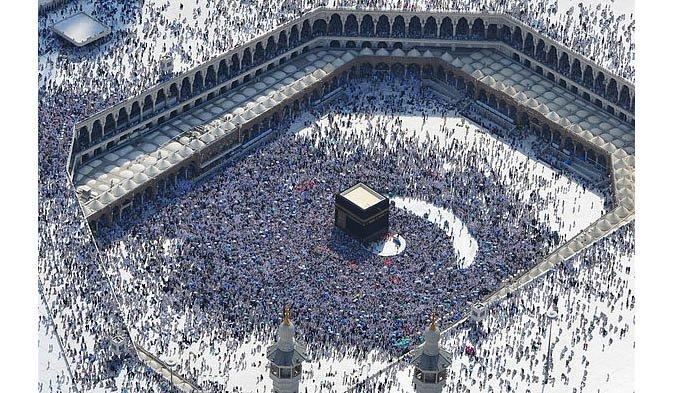 Denda Minimal Rp 39 Juta dan Penjara 15 Hari Bagi Penyelundup Jemaah Haji