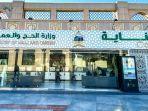 inaya-center-di-al-baqi.jpg
